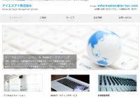 www.isi-tec.com